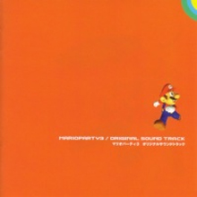 Mario Party 3 OST